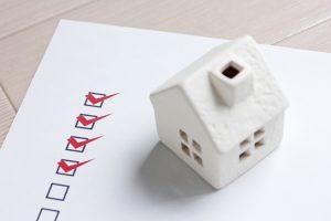 不動産を購入する時の諸費用って何?