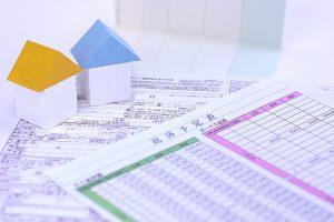 低金利時代は住宅ローンの「借り換え」で得しよう